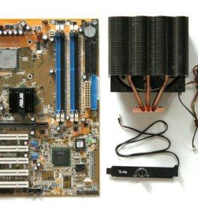 Asus P4C800 + Intel Pentium 4 2.80GHz