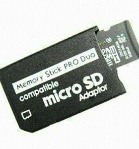 Переходник с microSD на MSProDuo