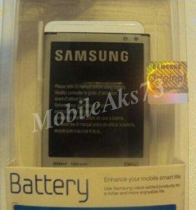 Аккумулятор для Samsung Galaxy S4 mini