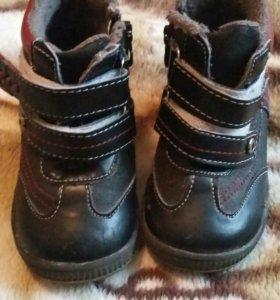 Ботинки на 1,5-2 года