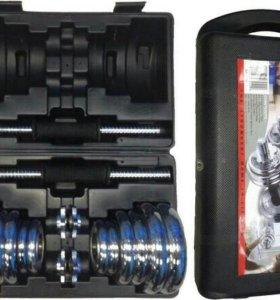 Гантели наборные YORK 20кг в пластиковом кейсе