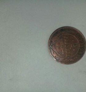 Продам или обменяю на айфон монету 1869 года