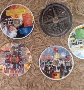 Игровые диски