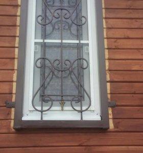 Решетка на окна.