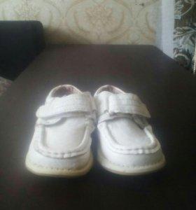 Тапочки и туфли
