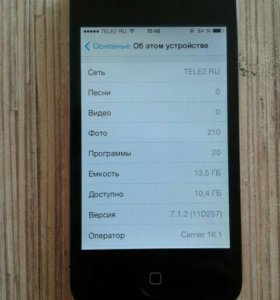 ПРОДАМ! IPHONE 4 16GB