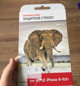 Новое стекло на iPhone 6+/6S+/7+