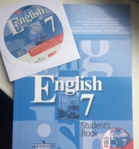 Учебник + книга для чтения + диск