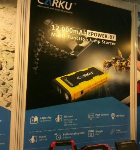 Пуско-зарядное устройство новое от AutoPower2014