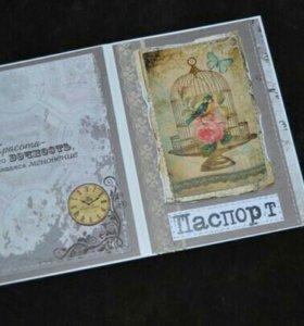 Обложка на паспорт ручной работы.