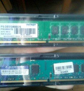 Оперативки для DDR2 (2 и 1 гб)