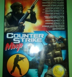 Диск Counter Strike