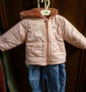 Куртка и полукомбинезон 74 р-р
