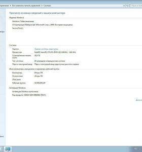 Очень мощный игровой Пк Intel Xeon E5 2670