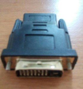Переходник DVDI-D HDMI