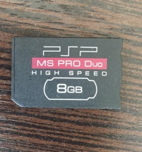 Флеш 8GB карта бля PSP
