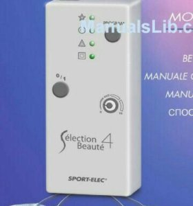 "12. Миостимулятор ""sport-elec Selection 4 Beaute"""