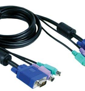 Кабель, шнур для KVM Switch VGA PS/2. D-Link.
