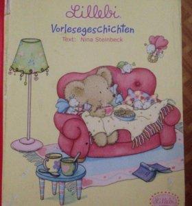 Детская книга на немецком языке