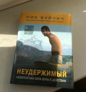 Книга , в идеальном состоянии