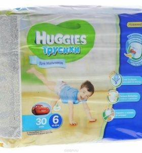 Подгузники трусики для мальчиков Huggies 6,16-22кг