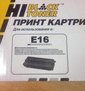 Картридж для копировального аппарата Canon E-16