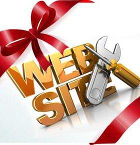 Обслуживание сайтов
