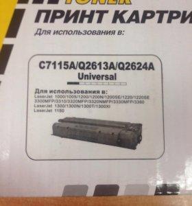 Универсальный картридж C7115A/Q2613A/Q2624A