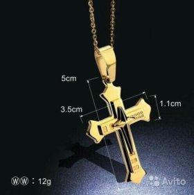 Крест православный с цепочкой