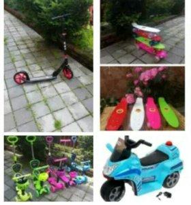 Самокаты, скейтборды, беговелы, мотоциклы