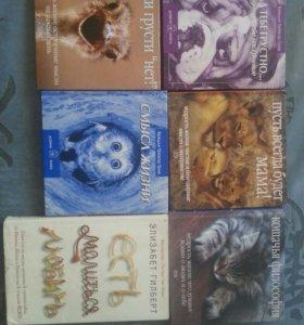 Продам 6 книг