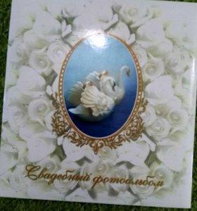 Фотоальбом свадебный