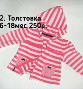 6-18мес Толстовка Одежда для девочки