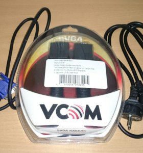 VGA/VGA кабель