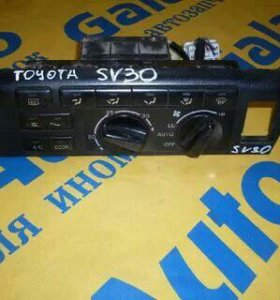 Блок управления климат -контроль Toyota Vista sv30