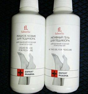Жидкое лезвие/ активный гель для педикюра