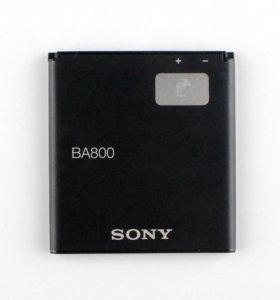 аккумулятор sony BA800