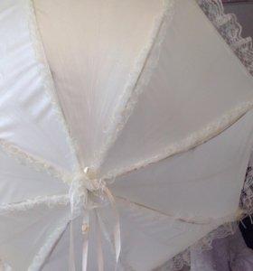 Зонты Свадебные в ассортименте