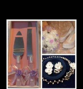 Ножи для торта ,туфли,букет невесты,бижутерия