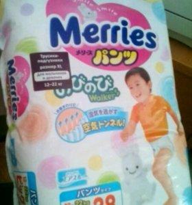 Подгузники трусики Мэрис (Merries) 12-22кг Япония