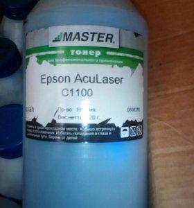 Epson AcuLaser C1100 тонер