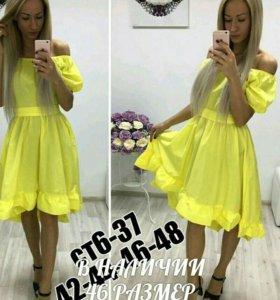 Продам новое платье 46 размера