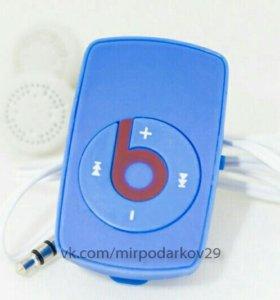 MP3 плеер Beats + наушники. Новый. В наличии.