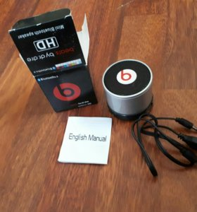 Beats Box mini