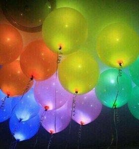 Светящиеся воздушные шары!