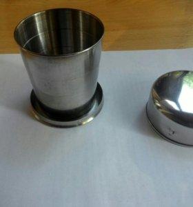 Складной стакан из нержавеющей стали 250мл