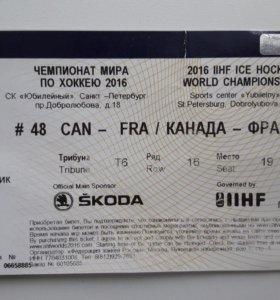 Билет с чемпионата мира по хоккею 2016г.