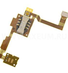 Шлейф Sony Xperia J (ST26) разъем сим/карты памяти
