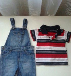 Комбензон джинсовый, футболка в подарок