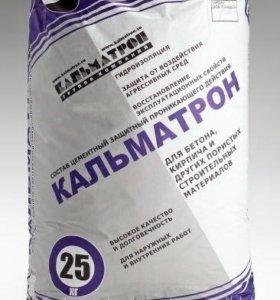 Гидроизоляция Кальматрон
